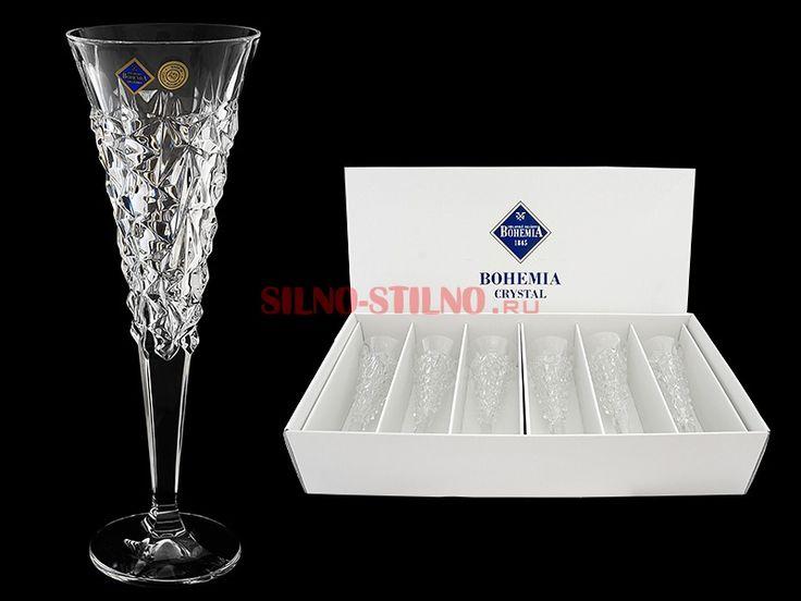 """bohemia хрустальные бокалы для шампанского """"Ледник"""" GLACIER Чехия Богемия"""