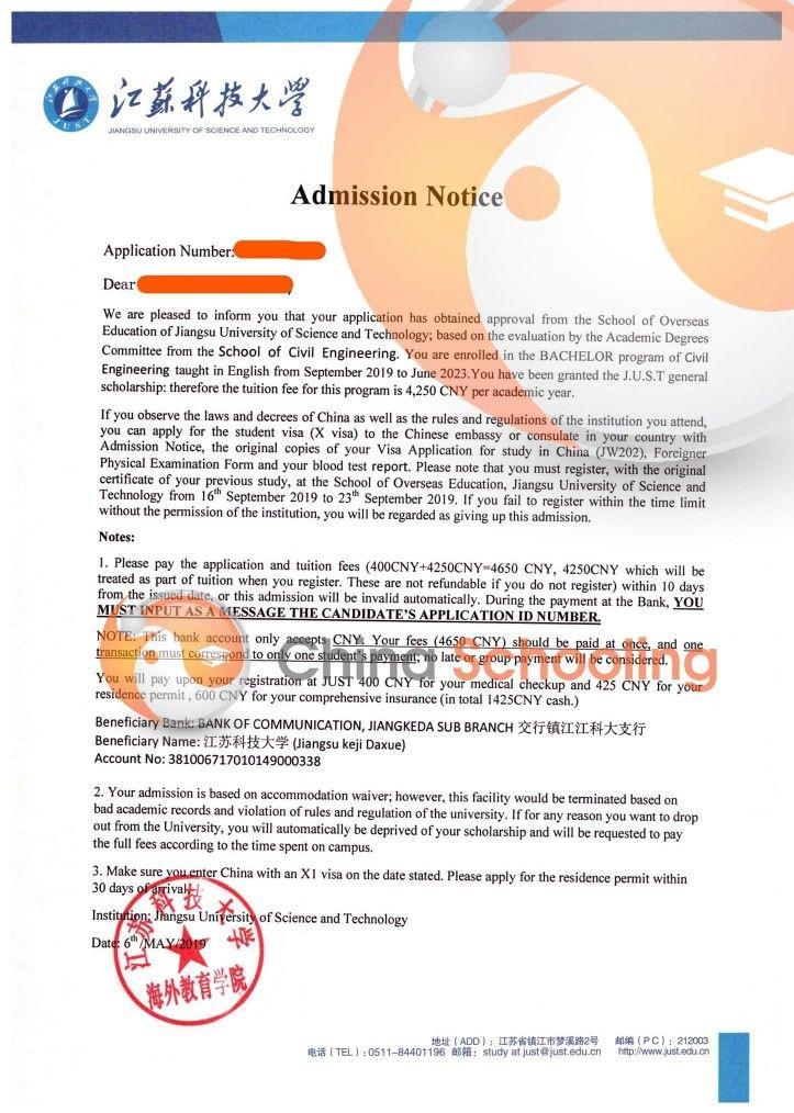 Jiangsu University Of Science And Technology 2019 Scholarship International Students Bachelor Program Study In China