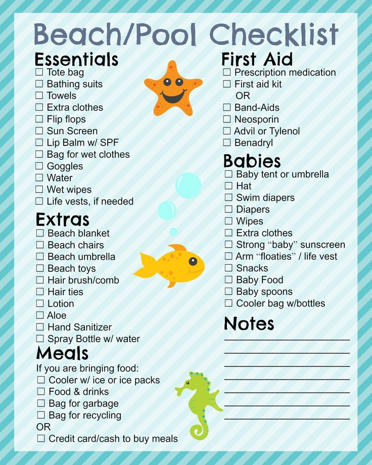 Free printable beach and pool checklist