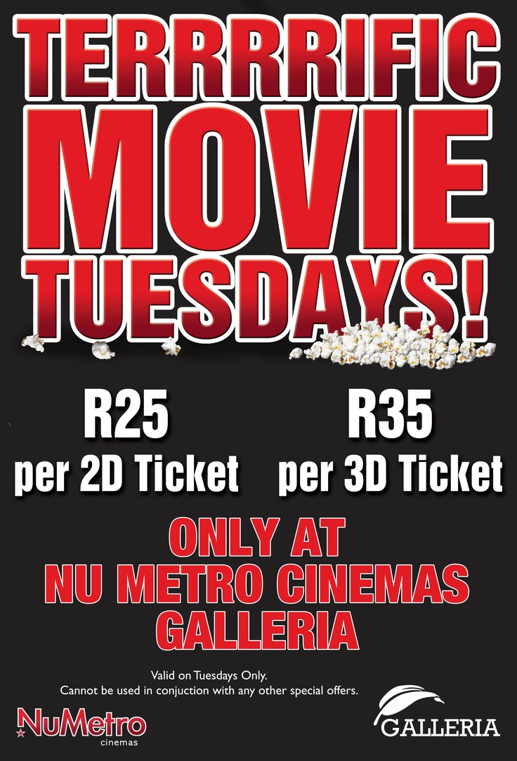 Terrrrific Movie Tuesdays: Galleria