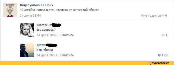 vk,интернет