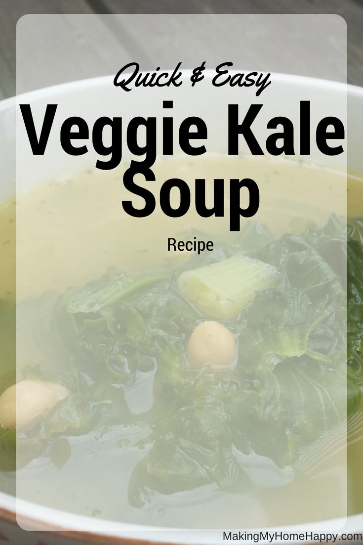 There is nothing more comforting than a bowl of soup. No matter what time of the year. It's healthy, detoxifying and DELICIOUS. The canned versions can be great when you're in an absolute RUSH. But if you have ten to twenty minutes to spare, why not make some homemade soup! It's super easy, really cheap, …