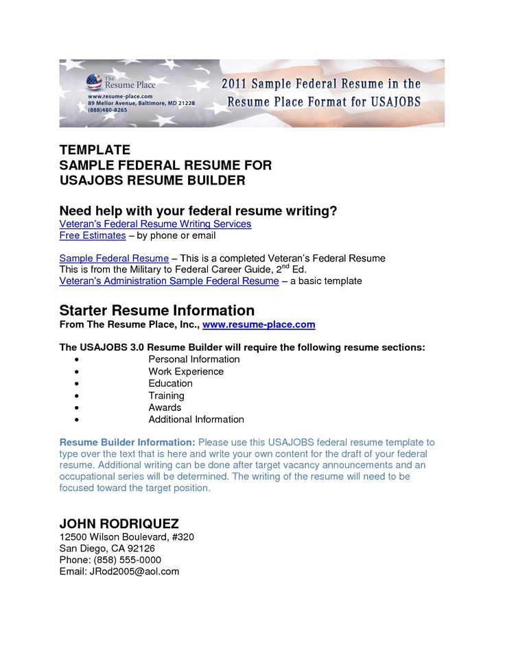 career guide part usajobs online inside free federal resume builder