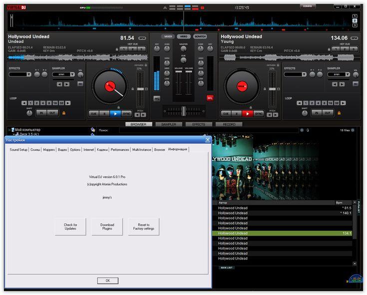 Winamp pro full lite version apk free download apkmania