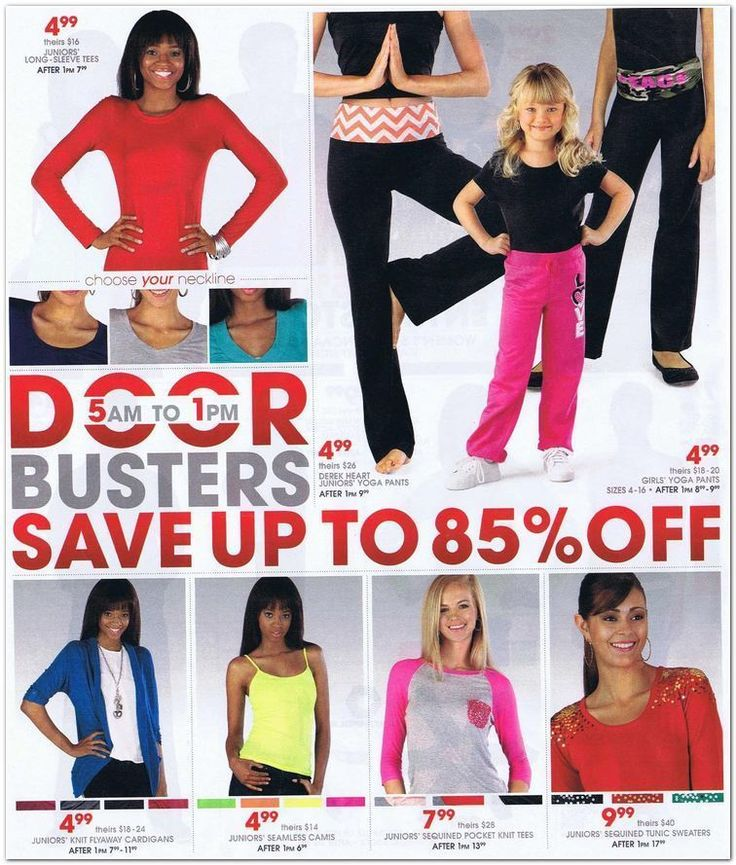 Gordmans Black Friday 2013 Ad Page 10 Ad