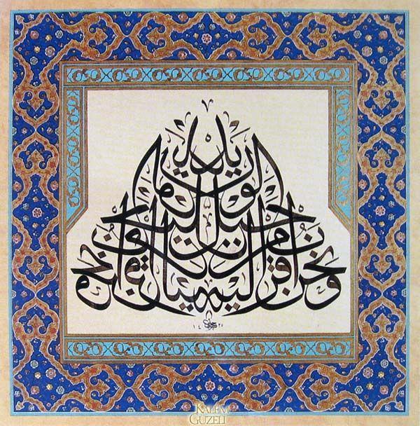 © Hasan Çelebi Müsenna âyet-i kerîme; Kaf sûresi 16.âyet: Ve nahnü ekrabü ileyhi min habli'l-verîd: ...Biz ona (insana) şah damarından daha yakınız.