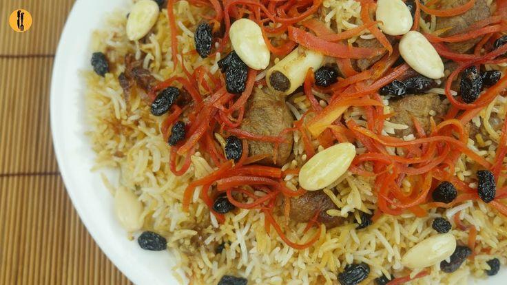 Kabuli Pulao (Afghani Pulao) Recipe