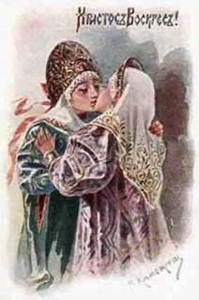 Paschal kiss