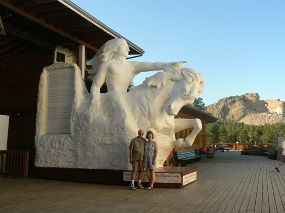Crazy Horse, South Dakota - worked here for many years!