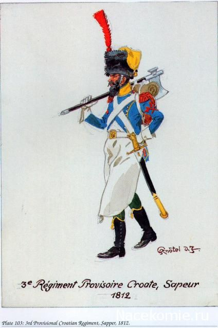 Zappatore della compagnia granatieri del 3 rgt. Temporaneo di fanteria di linea croato, 1812