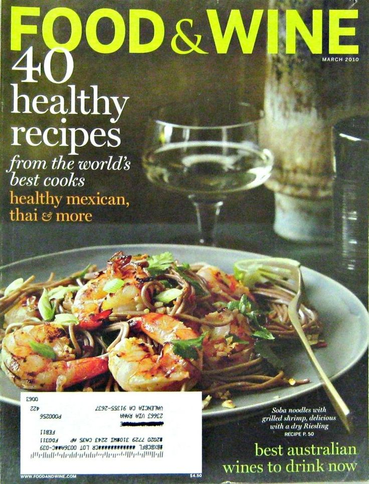 Food wine magazine recipes foodstutorial 136 best food and wine magazine images on forumfinder Images