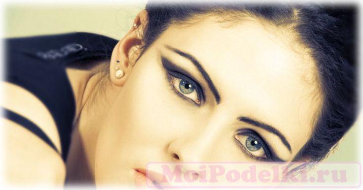 Вечерний макияж для серых глаз | Красота и здоровье #moipodelki #моиподелки http://moipodelki.ru/article/view/vecherniy_makiyaj_dlya_serih_glaz-291.html