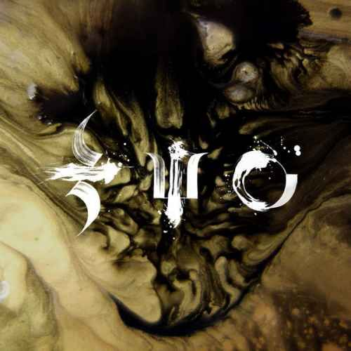 The Glitch Mob - Piece of the Indestructible (EP) (2015)