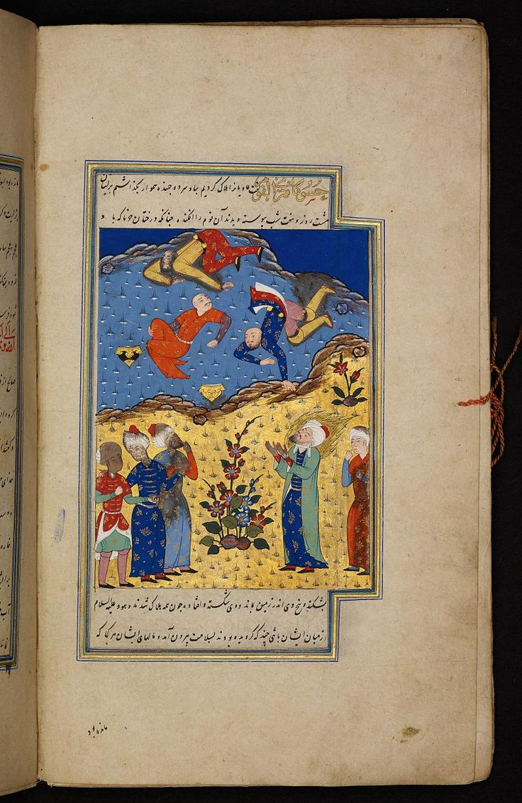 Hūd and the infidel 'Ad - Qisas al-anbiya. Digital Collections of the Berlin State Library