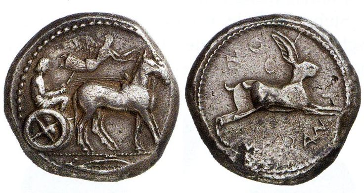 Messana 455-451 BC.  Silver tetradrachm,  Obverse, Charioteer driving biga of mules , Nike flying right, crowning mules.  On reverse, aare springing right; olive spray below.
