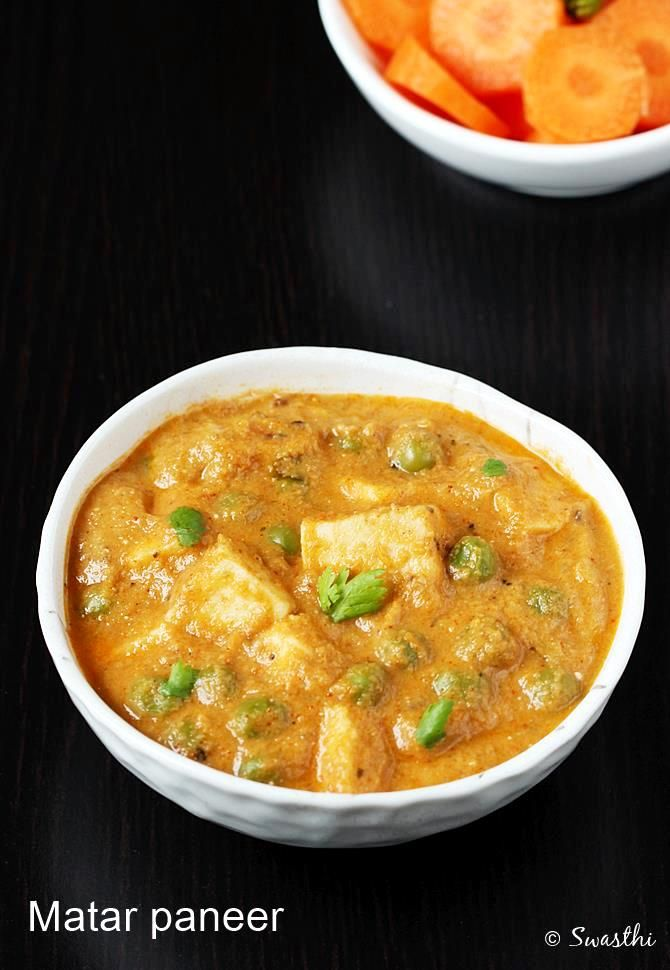 Matar paneer recipe - paneer mutter masala is one of the popular North Indian recipes that is served with naan, roti, plain paratha, jeera rice.