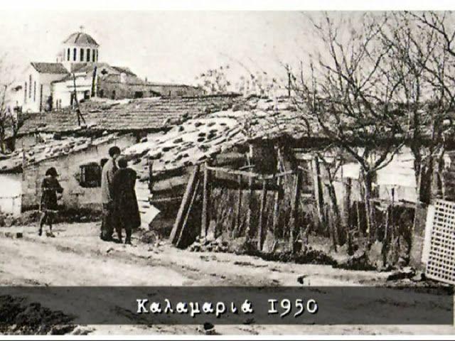 Santeos: Η ιδιοσυγκρασία των Ελλήνων