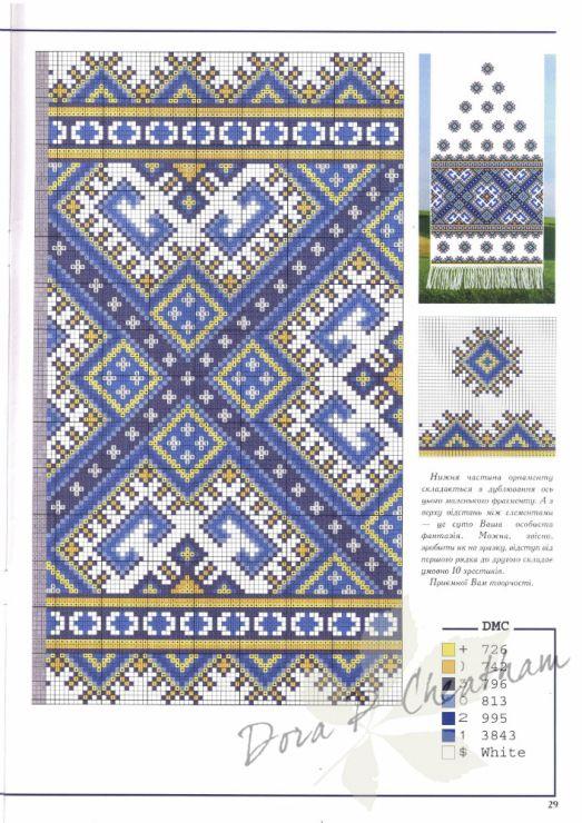 (1) Gallery.ru / Фото #3 - Rushniki - Geometric & Traditional Motifs - Dora2012