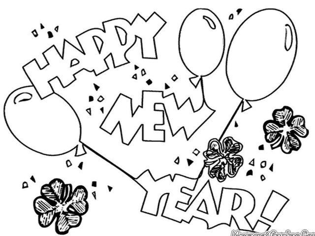 Free Printable Happy New Year 2019 Coloring Pages New Year