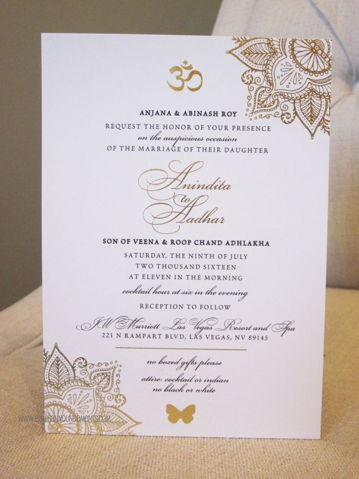 Best 25 Indian Wedding Cards Ideas On Pinterest
