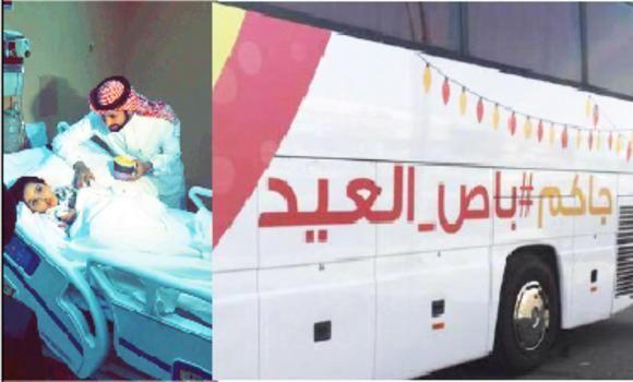 Joy on wheels: Eid Bus spreads cheer in Riyadh
