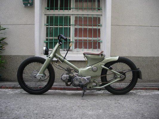 Small and simple custom Honda cub scooter