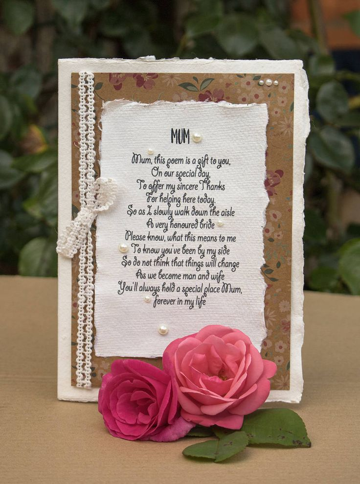 Wedding Poem from the Bride to her Mum, Mom Poem Gift, Mum Poem Card, Mother of the Bride Card, Wedding Card, Gift for Mum, Gift for Mom by SBsPrintables on Etsy