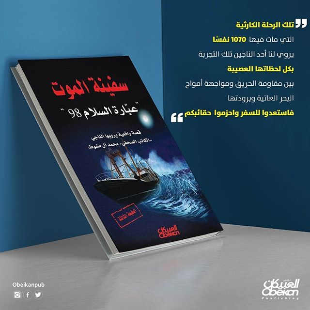Pin By M On مفضلاتي Book Cover Books Publishing