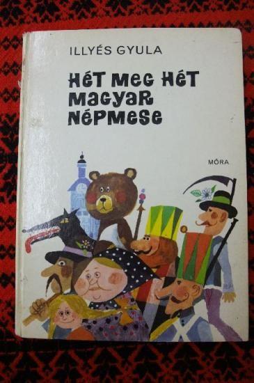 東欧ビンテージ★ハンガリーの可愛いイラストが満載!古い絵本_画像1