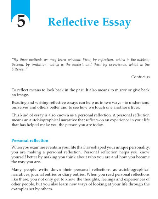 Reflective writing essays