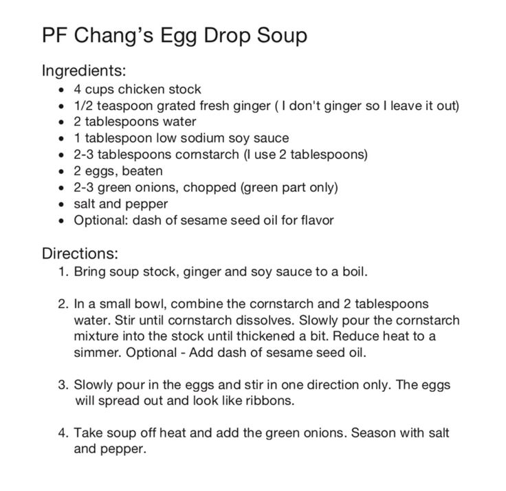 PF Chang's Egg Drop Soup - added dried scallops, shiitake, mirin, sesame oil.  Recipe for two.  Double or triple for family.