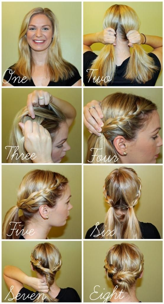 Double French Braid Bun Tutorial