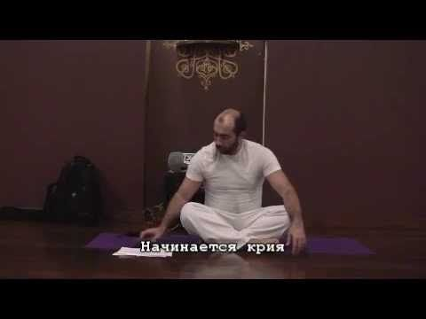 "Крия ""Массаж лимфатической системы"" (короткий вариант) от Константина До..."