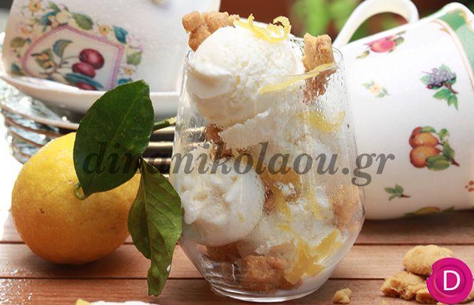 Παγωτό γιαούρτι με μέλι και λεμόνι | Dina Nikolaou