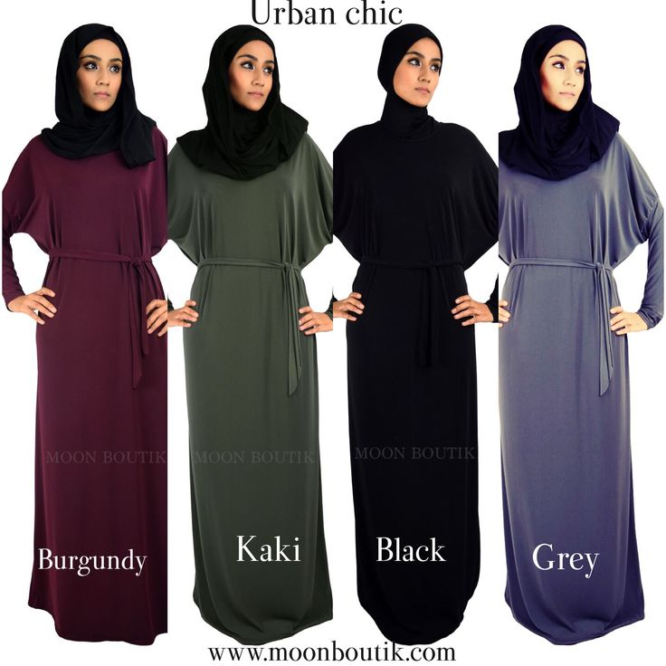 URBAN CHIC ABAYA ( New colors now available ) - THE MOON BOUTIK Modestly Beautiful