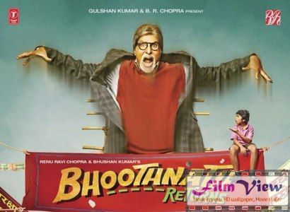 #BhoothnathReturns Posters of #AmitabhBachchan are unveiled