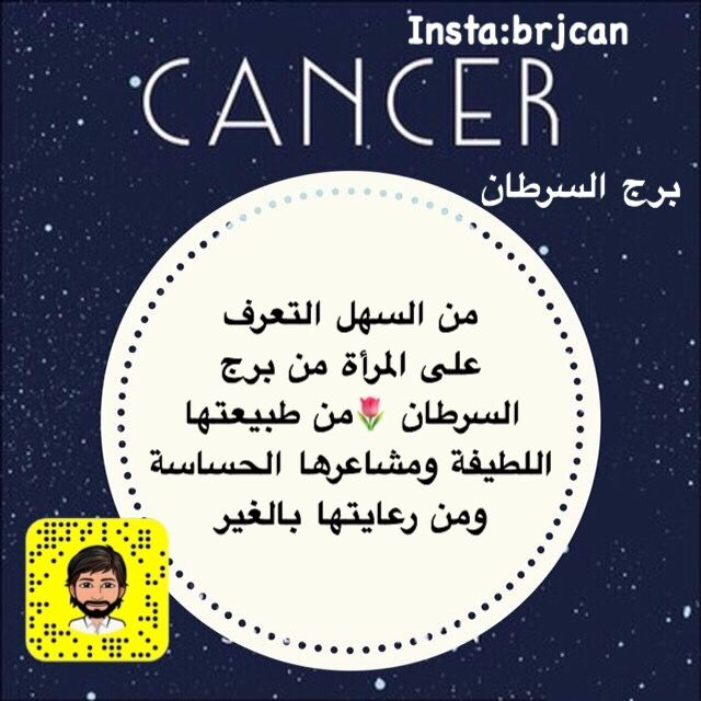 Untitled Positive Notes Arabic Words Cancer