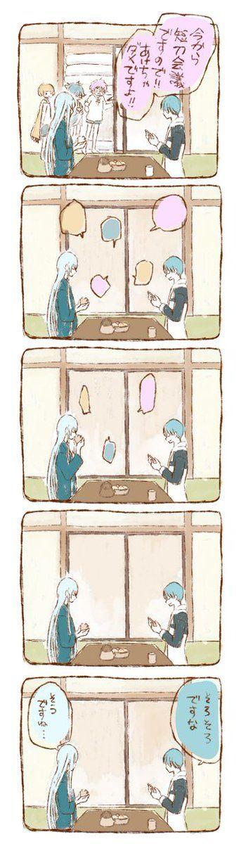 【刀剣乱舞】押し入れの中で開かれる短刀会議【漫画】