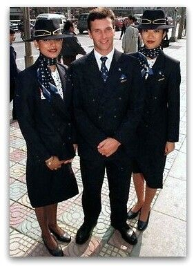 Ansett Australia Uniform 1996 - 1999