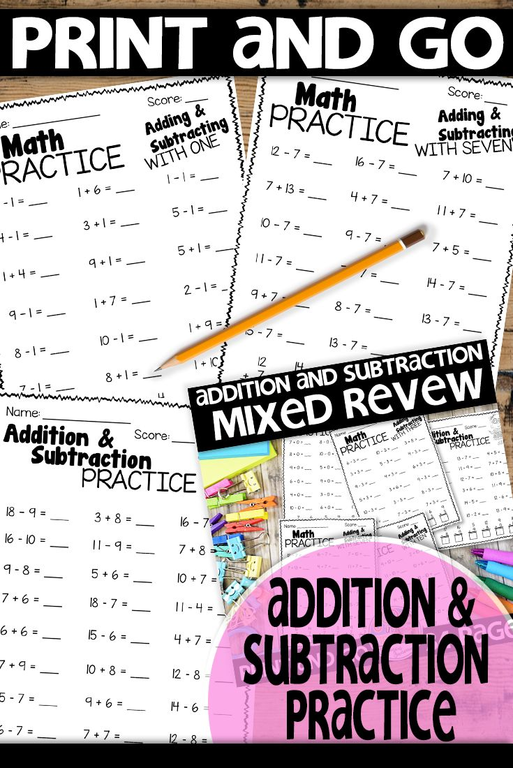 Math Worksheets Addition And Subtraction Distance Learning Printable Packet Addition And Subtraction Math First Grade Math [ 1100 x 735 Pixel ]