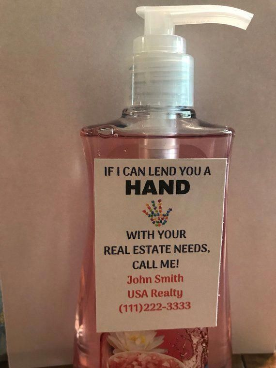 Real Estate Pop By Personalized Hand Soap Real Estate Gifts