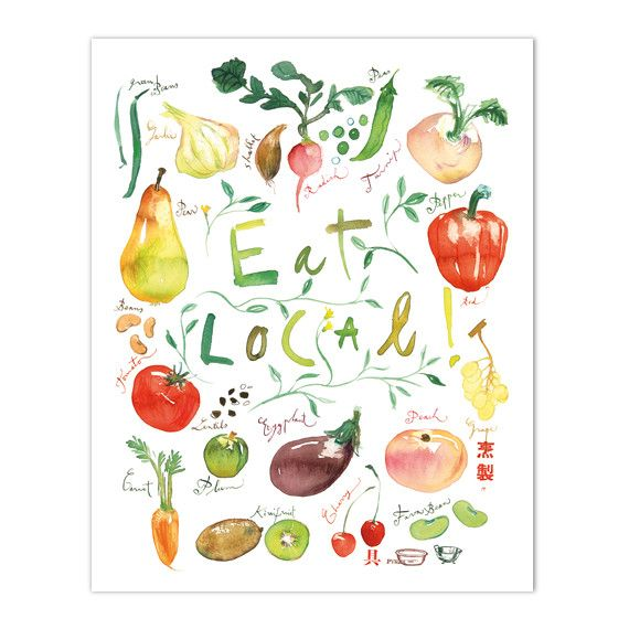 "Eat local Archival giclee reproduction print from my watercolor illustration. Signed with pencil. Printed on fine art "" BFK Rives "" hot-pressed paper, smooth surface, 140 lb, 100% cotton (acid free ),"