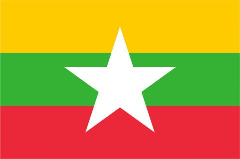 Expected: TelServ expansions from #Myanmar Connect! #telecom #news #uodate
