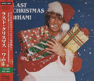 Last Christmas by Wham - Song 11 of my 12 songs of Christmas this year http://www.youtube.com/watch?v=E8gmARGvPlI
