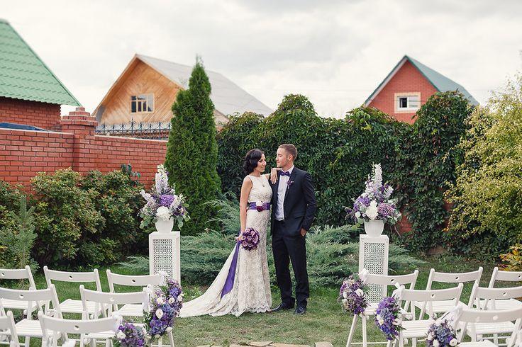 Свадьба Регины и Павла: фиолетовая, домашняя, счастливая   Marry Me, Rustem!