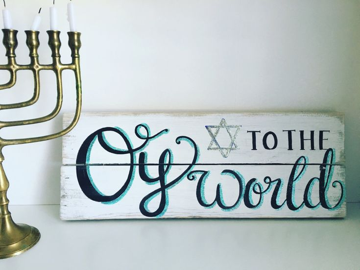 Oy to the World Wood Sign, Chanukaha Decor, Hanukkah Decor by AtTheWoodPile on Etsy