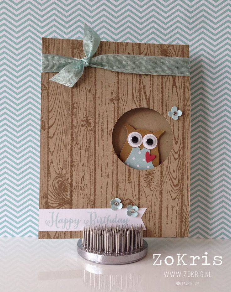 SU! Owl punch & wood grain background -- sweet card