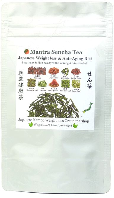 Mantra Sencha tea Minty Hibiscus Goji berry with Jujube flavor:  Slightly Sweet  Traditional Japanese Weight loss & Anti-Aging Diet tea Plus Inner & Skin beauty with calming & stress relief.