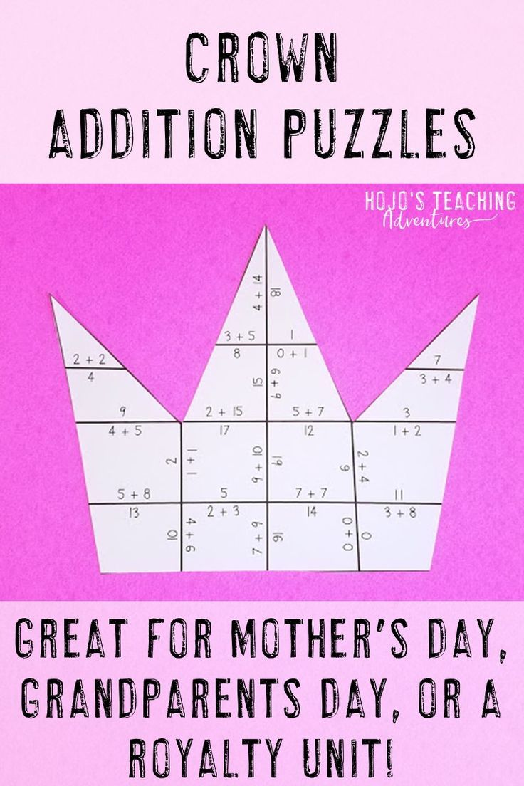 If you're on the lookout for a great Mother's Day gift for kids, you're going to love this math puzzle! It's a great way to get an academic math activity into your busy school day, but it doubles as a homemade craft. Put the puzzle together, then paste it to construction paper. Add a few words, and you have an instant Mother's Day card! This can be done at home or school. Work on basic addition math facts. {1st, 2nd, or 3rd grade approved, home school, coloring sheet, printable color page}