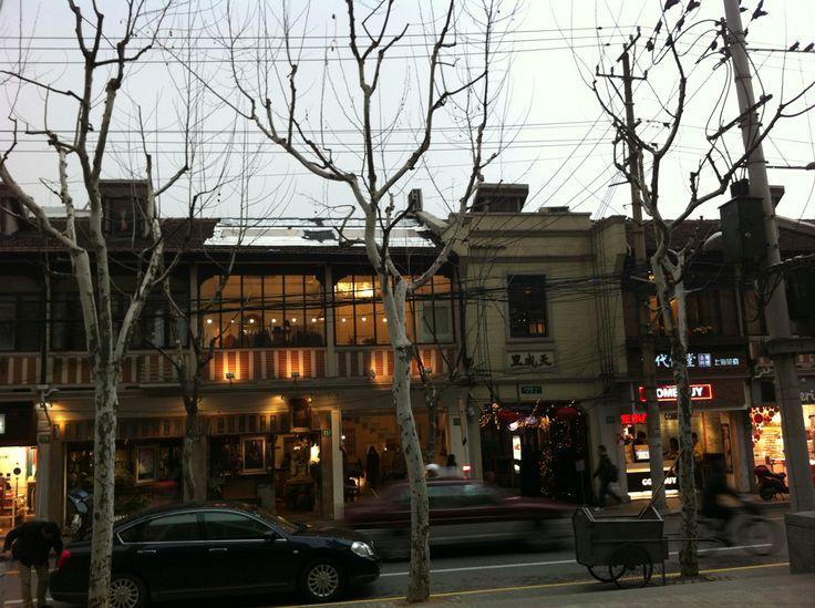 Tianzifang #tianzifang #shanghai